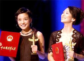 Triệu Vy (trái) và Chương Tử Di lên nhận giải.