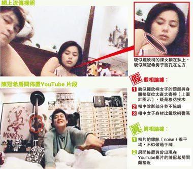 Fan so sánh hình ảnh căn phòng của Trần Quán Hy và những chi tiết liên quan đến nhân vật nữ.
