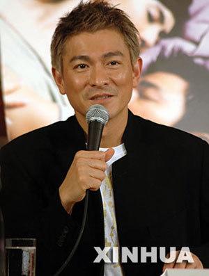 Diễn viên Lưu Đức Hoa. Ảnh: Xinhua.