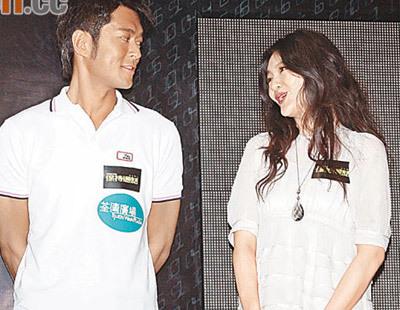 Cổ Thiên Lạc và Từ Hy Viên tại buổi quảng bá phim. Ảnh: On.