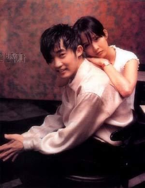 Choi Jin Shil và Ahn Jae Wook trong