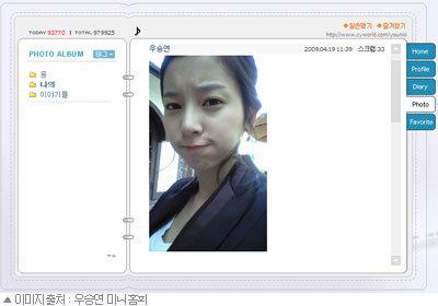 Lời nhắn cuối cùng của cô trên blog.