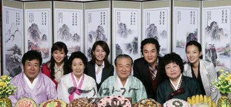 Nhiều thế hệ sống trong một gia đình. Ảnh: KBS.