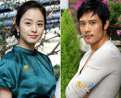 Cặp diễn viên Kim Tae Hee và Lee Byung Hun. Ảnh: Newsen.
