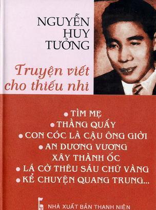 Cuốn 'Nguyễn Huy Tưởng, truyện viết cho thiếu nhi' của NXB Thanh Niên ra năm 2004.