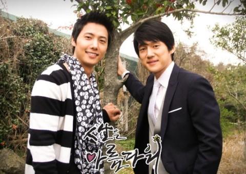 Yang Tae Sub (Song Chang Ui) và Kyung Soo (Lee Sang-Woo).