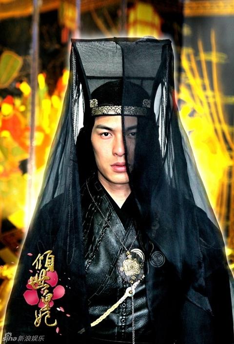 Dương Hựu Ninh vai Lưu Liên Hi.