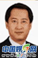 Chồng Trần Hảo