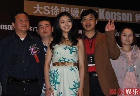 Từ Hy Viên cho biết cô đang rất hạnh phúc khi vừa trở thành vợ của Uông Tiểu Phi và có một gia đình nhỏ để chăm sóc.