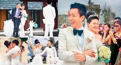 Những bức ảnh cưới bị rò rỉ khiến vợ chồng cô xích mích với bạn bè. Ảnh: