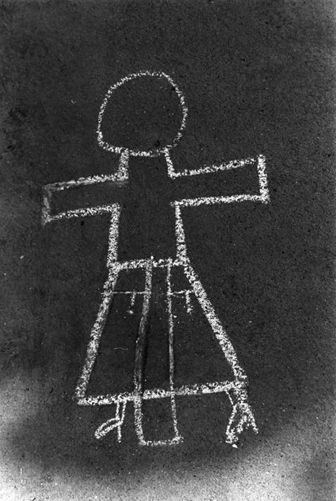 Như nhiều người chụp ảnh khác, Đỗ Xuân Trường cũng khai phá mảng đề tài trẻ em vùng cao, nhưng đôi lúc có những dấu ấn khác biệt thú vị.