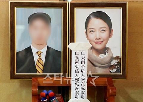 Chú rể Moon Jae Sung (giấu mặt) và cô dâu Jung Da Bin trong