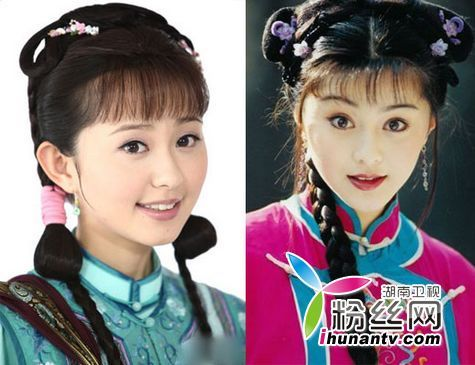 Kim Tỏa: Tôn Diệu Kỳ và Phạm Băng Băng. Hai nàng Kim Tỏa qua hai bản phim đều được đánh giá là có ngoại hình xinh đẹp, không hề lép vế hai nhân vật chính Tiểu Yến Tử và Hạ Tử Vy.