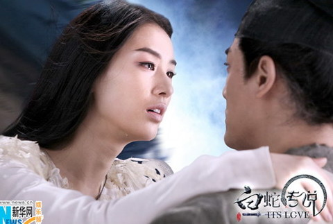 Huỳnh Thánh Y đóng cặp với Lâm Phong trong 'Truyền thuyết Bạch Xà'. Ảnh: Sina.