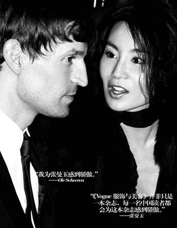 Trương Mạn Ngọc và bạn trai. Ảnh: Vogue.