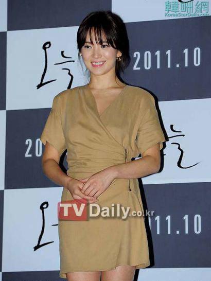 Song Hye Kyo tại lễ trao giải 15/12.