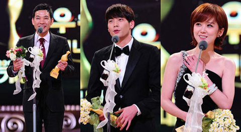 Jung Jin Young (Brain), Daniel Choi (Baby-faced Beauty), Jang Nara (Baby-faced Beauty)
