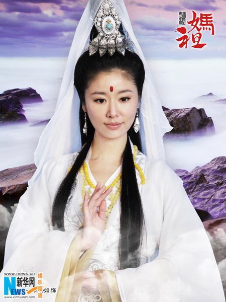Lâm Tâm Như vào vai Quan âm bồ tát xinh đẹp. Ảnh: Xinhuanet.