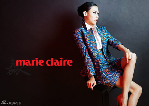 Trương Bá Chi mới đây xuất hiện ấn tượng trên trang bìa tạp chí.
