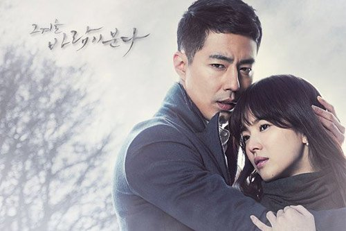 Song Hye Kyo và Jo In Sung trong That winter, the wind blows.
