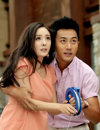 Cảnh thả diều của hai diễn viên chính trong Thịnh Hạ Vãn Tình Thiên. Ảnh: QQ.