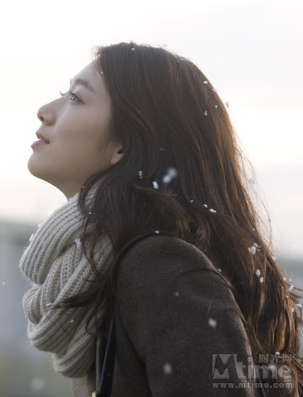 Park Shin Hye vào vai Ye Seung trưởng thành. Vai diễn mang về cho cô giải Nữ diễn viên được yêu thích nhất giải Baeksang 2013.