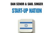 Sách 'vén màn' bí quyết làm giàu của dân tộc Israel