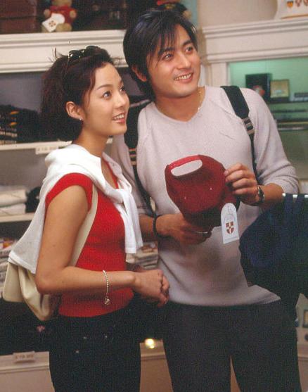 Chae Rim rất nổi tiếng với phim Tình yêu trong sáng (All About Eve), đóng cặp với Jang Dong Gun. Trong một lần phỏng vấn, người đẹp tiết lộ trong các bạn diễn nam, cô ấn tượng nhất về nụ hôn với Jang Dong Gun.