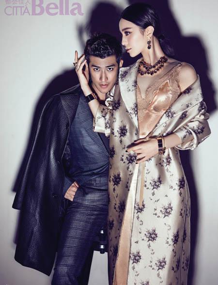 Phạm Băng Băng, Lý Trị Đình xuất hiện trên tạp chí Citta Bella của Malaysia số tháng 9.