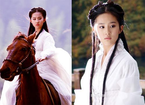 Lưu Diệc Phi đóng Tiểu Long Nữ khi chưa đầy 20 tuổi. Tiểu Long Nữ của Diệc Phi có vẻ thoát tục nhưng vì diễn xuất còn khá non nớt, diễn viên chưa lột tả hết những trạng thái cảm xúc của nhân vật.