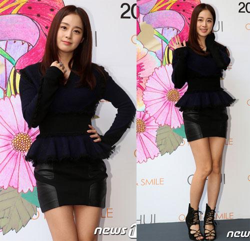 Tae Hee diện váy ngắn cùng áo peplum.