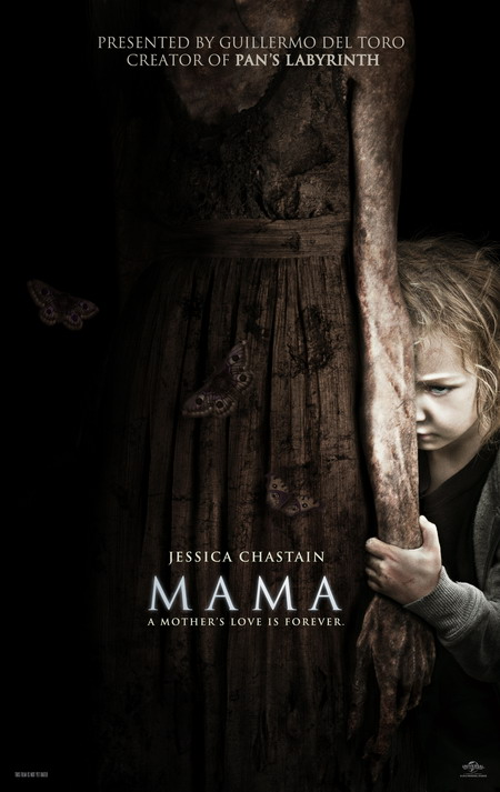 mama-poster1.jpg