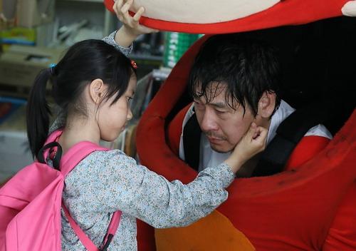Hope (phim Hàn Quốc)