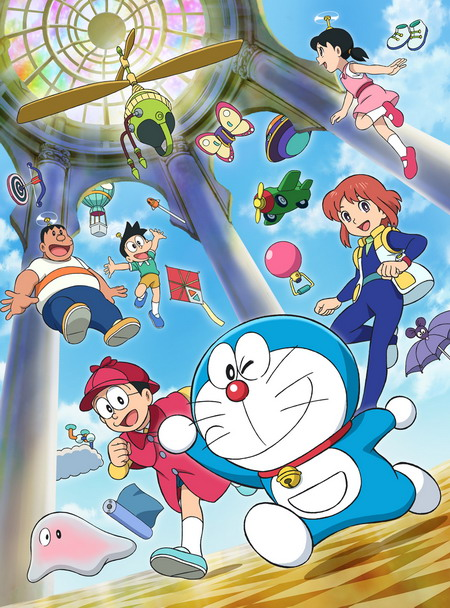 Doraemon bên những người bạn quen thuộc và các món bảo bối thần kỳ.