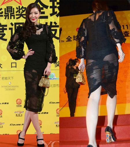 Chiếc váy khoe mông của người đẹp.