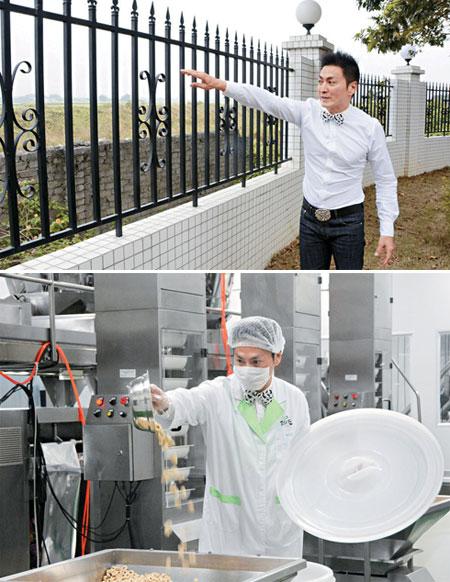 Hà Gia Kính thành ông chủ nhà máy sản xuất thực phẩm.