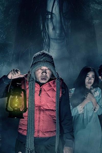 Thái Hòa mang anh Ku Hù từ sân khấu kịch lên màn ảnh rộng.