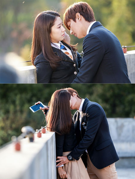 Lee Min Ho hôn Park Shin Hye