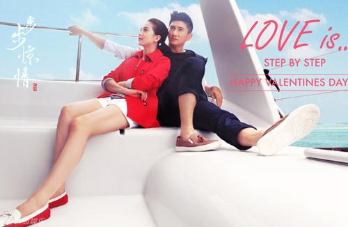 Đoàn làm phim Bộ bộ kinh tình cũng tung loạt ảnh cặp tình nhân Lưu Thi Thi  Ngô Kỳ Long vào đúng ngày 14/2.