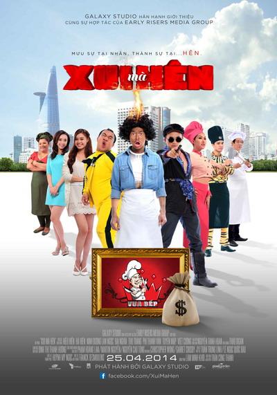 poster-Xui-Ma-Hen-7606-1395902446.jpg