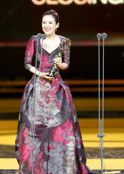 Tử Di được trao giải Nữ diễn viên chính xuất sắc với Nhất đại tông sư. Đây là lần thứ 10 cô được trao danh hiệu Anh hậu với tác phẩm này.
