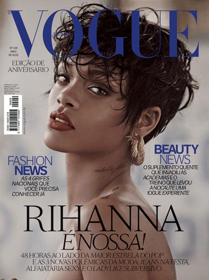 Rihanna10-7718-1398754771.jpg