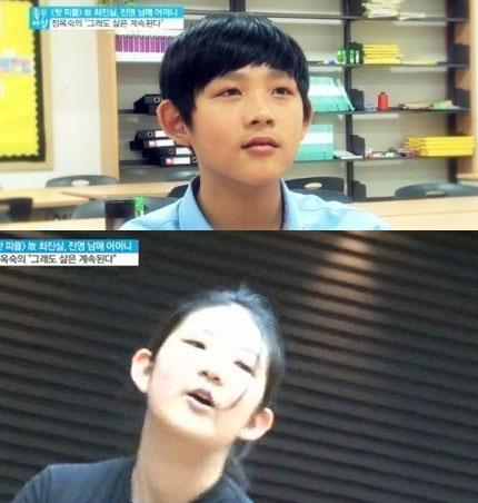 Hwan Hee (trên) và
