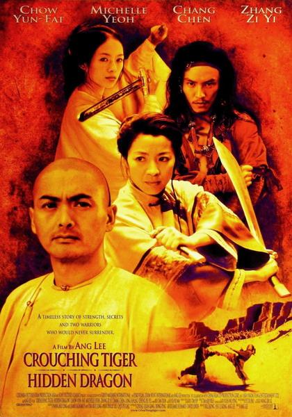 """""""Ngọa hổ tàng long"""" được coi là tác phẩm kinh điển của điện ảnh châu Á."""