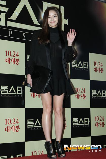 Han Chae Young sinh con trai hồi cuối tháng 8/2013.