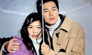 Jo In Sung xác nhận chia tay Kim Min Hee