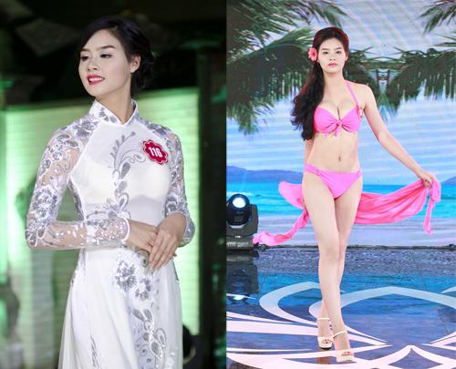 Phạm Thùy Trang 19 tuổi. Cô là sinh viên