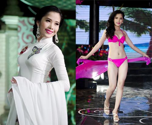 Nguyễn Thị Lệ Nam Em