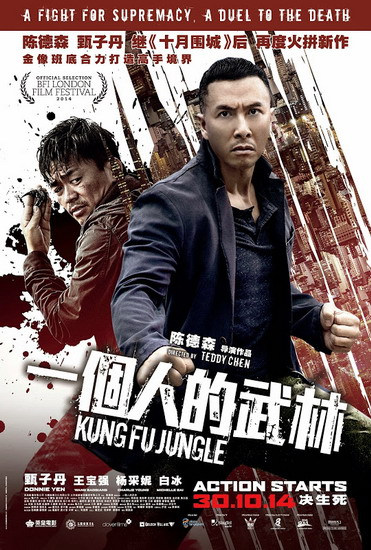 Kungfu-Jungle-Official-Poster-7160-14147