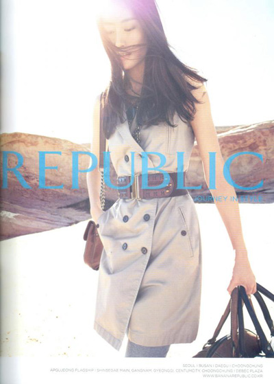 2-Banana-Republic-campaign-5546-14148133